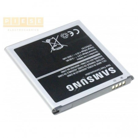 Acumulator GSM SAMSUNG EB-BG531BBE ACUMULATOR 2600MAH SAMSUNG